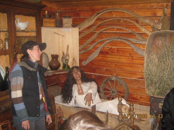 Музей суеверий