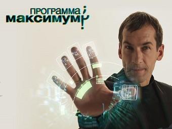 Топ 10 самых тупых программ российского ТВ за последние 10 лет