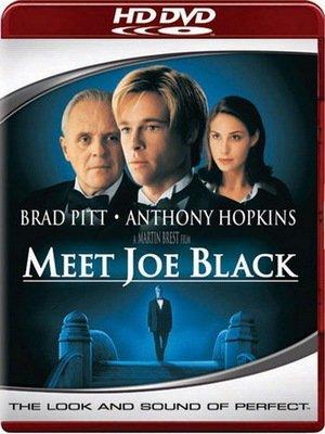 Знакомьтесь Джо Блэк
