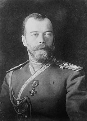 Николай ІІ