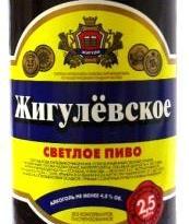 Пиво Жигулевское 2,5 л