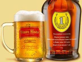 Пиво Перша приватна броварня