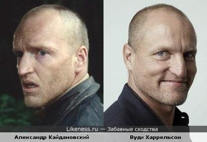 Александр Кайдановский похож на Вуди Харрельсона