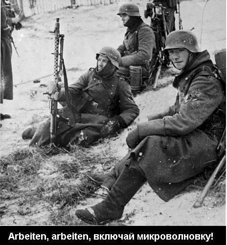 немецкие солдаты на привале