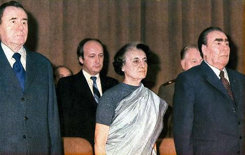Леонид Брежнев и Индира Ганди