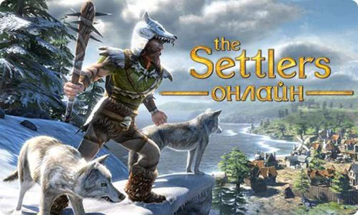 Игра The Settlers Online