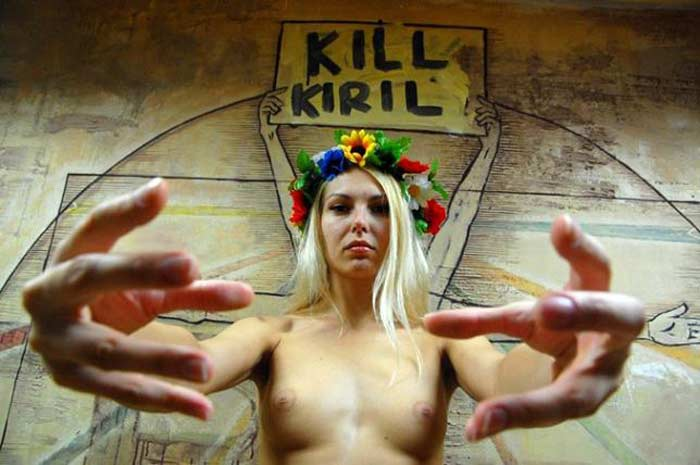 Движения  Femen Kill Kiril