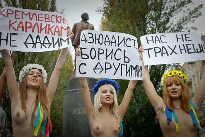 Движения  Femen Украина не Алина