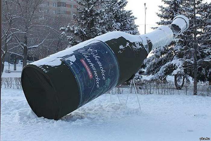 Открытая бутылка шампанскогов Усть-Каменогорске