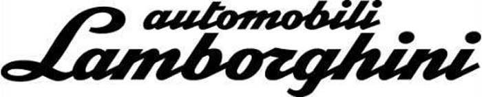 Эмблема Automobili Lamborghini S.p.A.