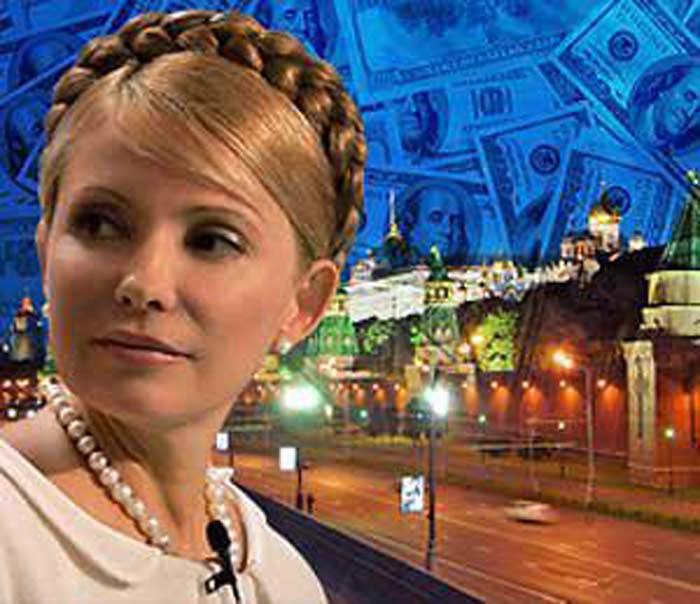 Единые энергетические системы Украины