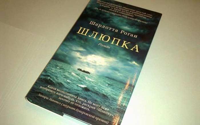 Топ 10 книг 2012 года