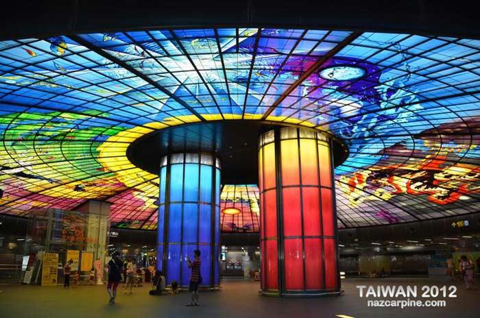 Станция метро  «Бульвар Формоса», Тайбэй