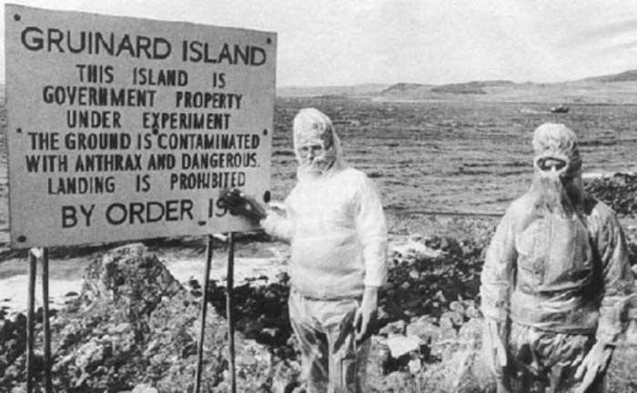Остров Грайнард