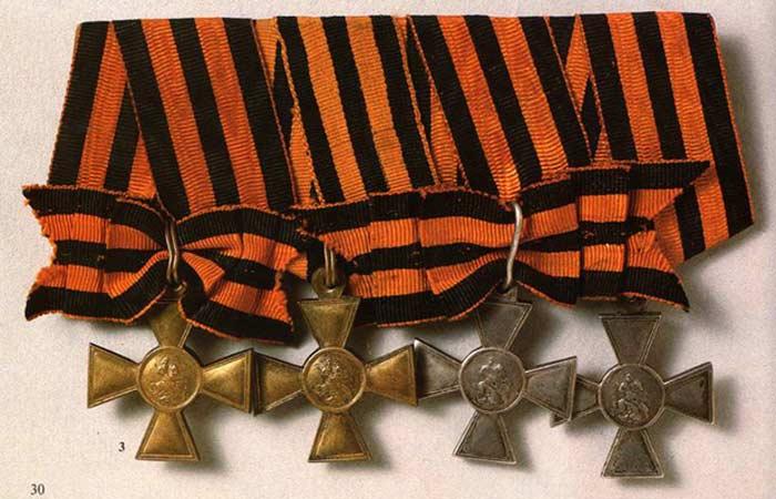 Георгиевский крест четвертой степени