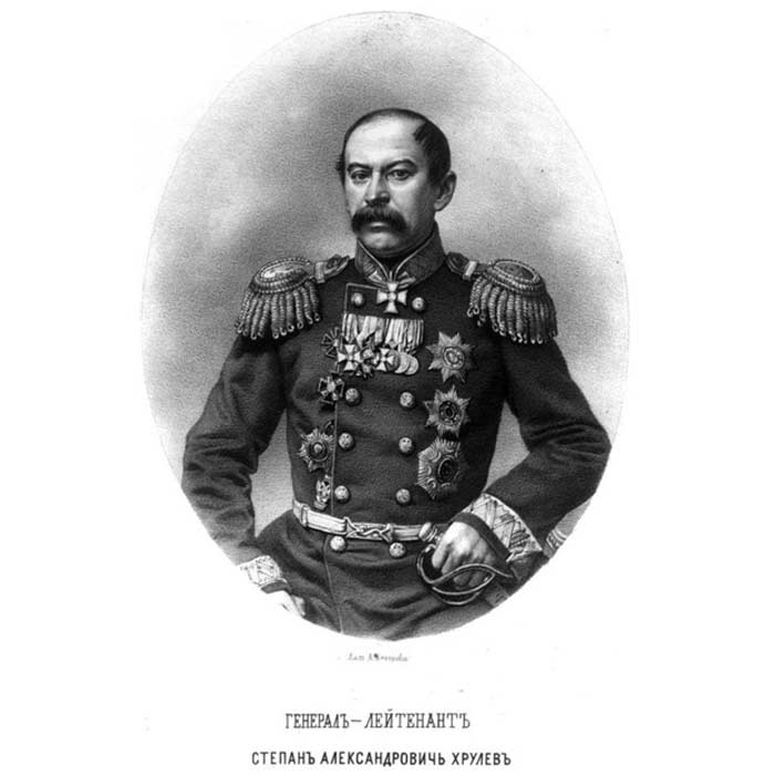 Генерала С. А. Хрулева