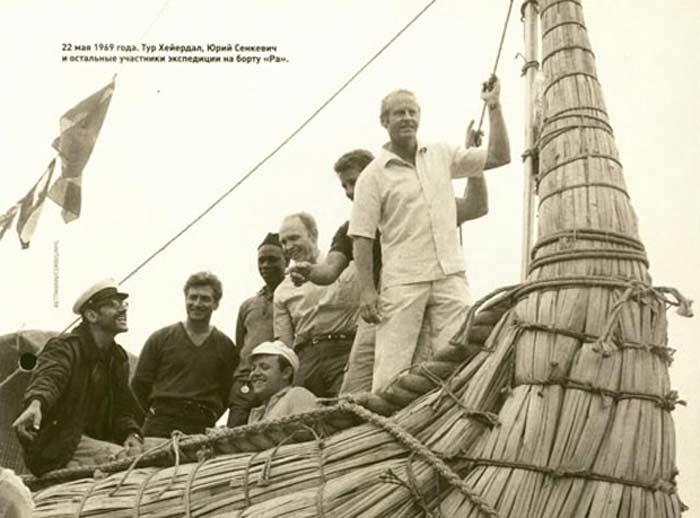 Путешествие на лодке «Ра»