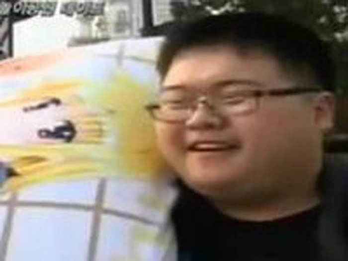 Корейская подушка