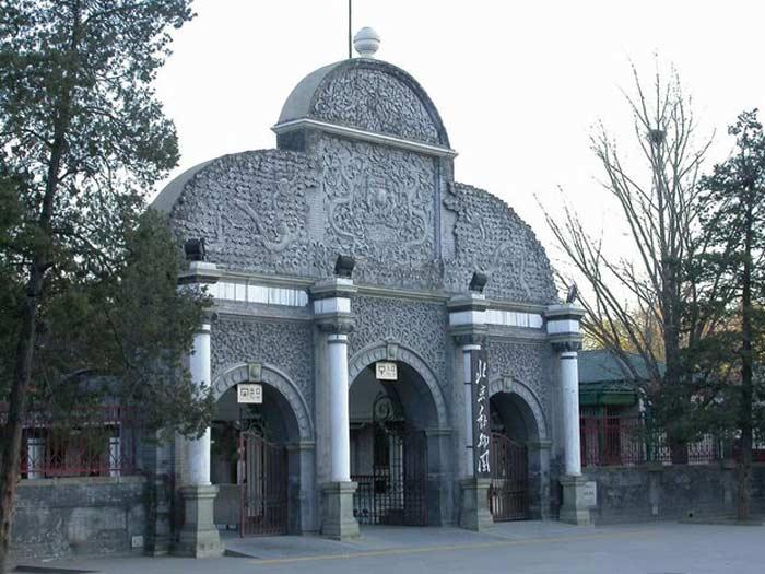 Пекинский зоопарк (Китай)