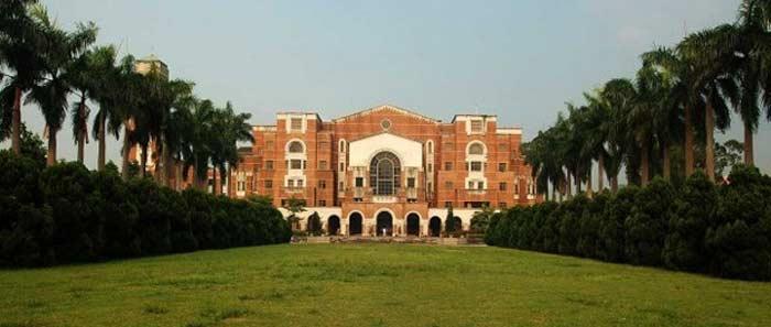 Национальный университет Тайваня (National Taiwan University) – Тайбэе, Тайвань
