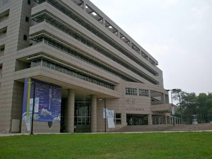 Национальный университет Цзяотун (National Chiao Tung University ) – Синьчжу, Тайвань