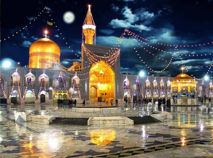 Храм имама Резы (Иран)