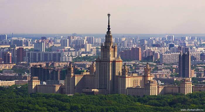 Россия Самая большая по площади страна в мире - 17 098 242кв.км