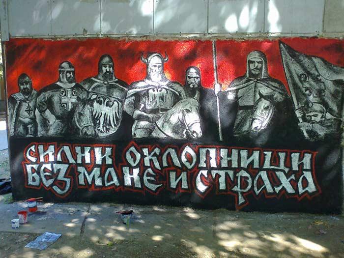 Граффити Белграда Рыцари