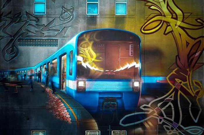 Граффити Белграда  Метро