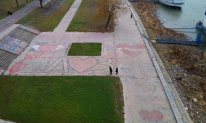 Граффити Белграда  Признание