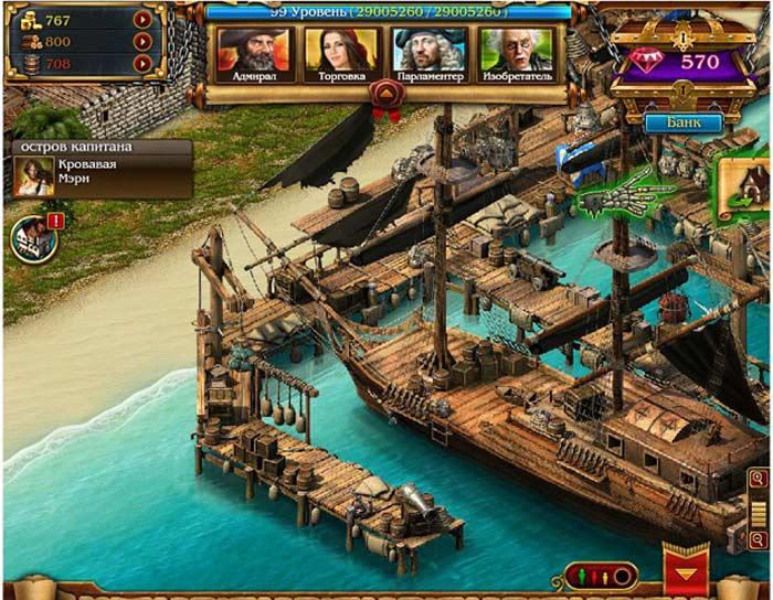 «Кодекс пирата» - игра в одноклассниках