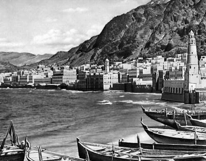Народная Демократическая Республика Йемен