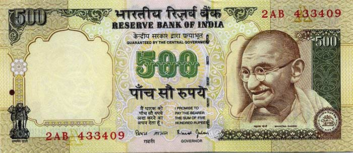 Рупии