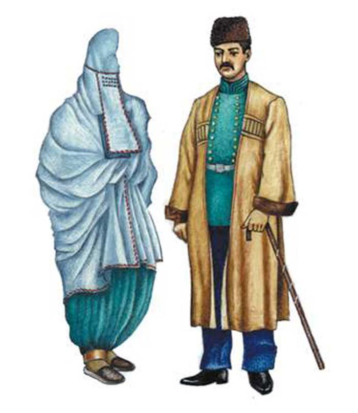 Азери