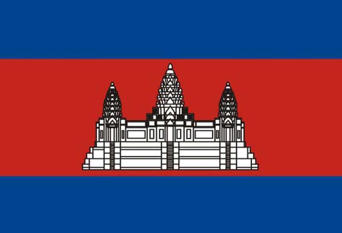 Флаг Камбожда