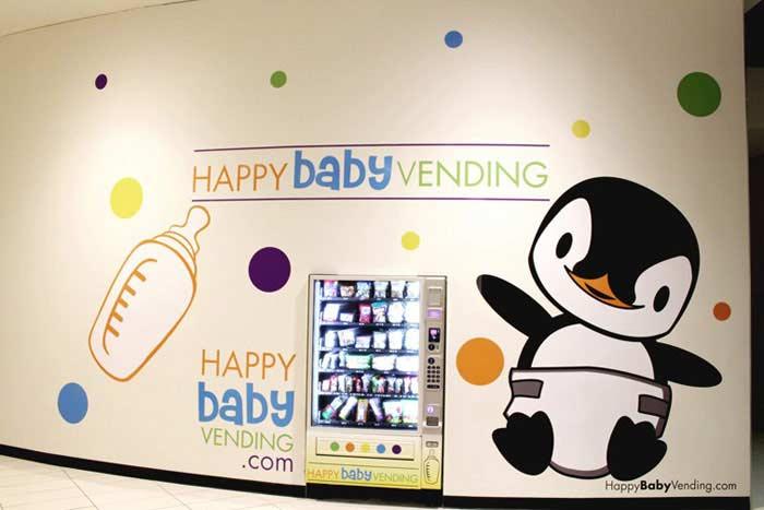 Самые странные автоматы. Товары для малышей