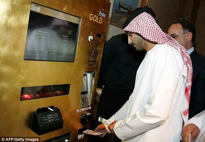 Самые странные автоматы. Арабское золото