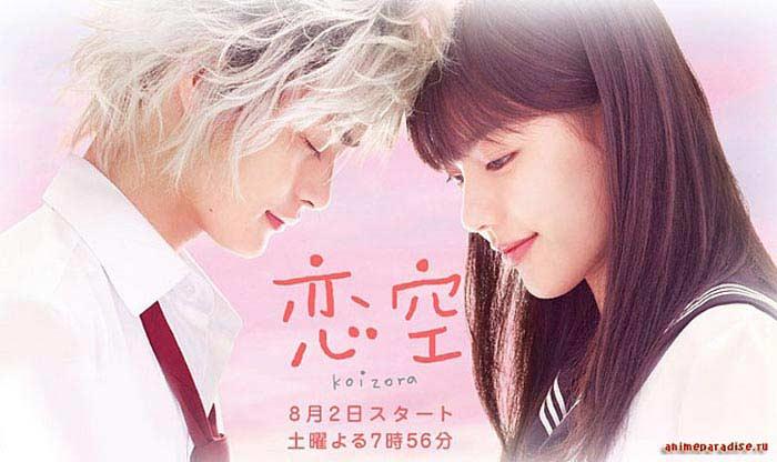 Киноиндустрии. Япония кино