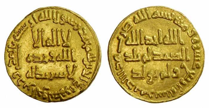 Монета Золотой динар н.д.