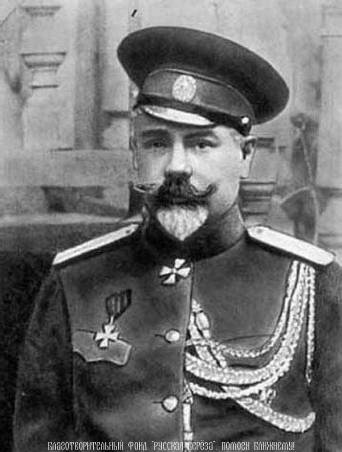 Топ 10 Военачальников, которых постигла неудача. Антон Иванович Деникин