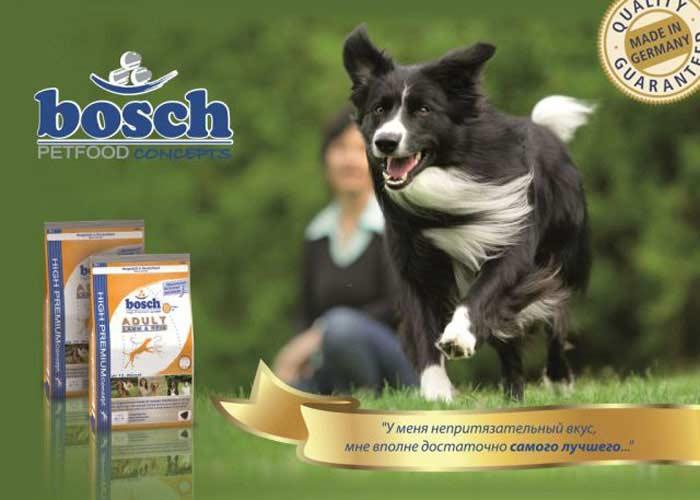 Bosch Tiernahrung GmbH & Co
