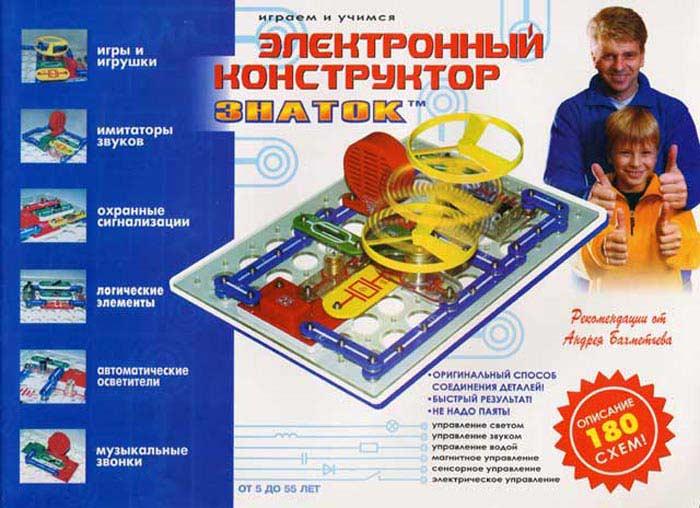 «Знаток» (Россия)