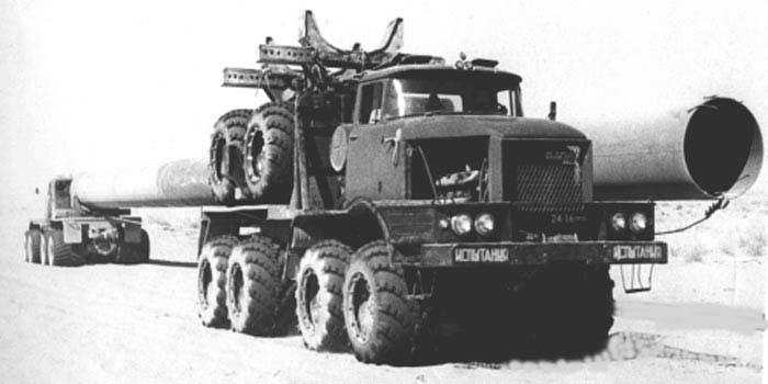 НАМИ-0127