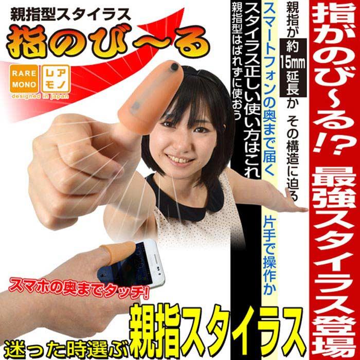 «Шестой палец»