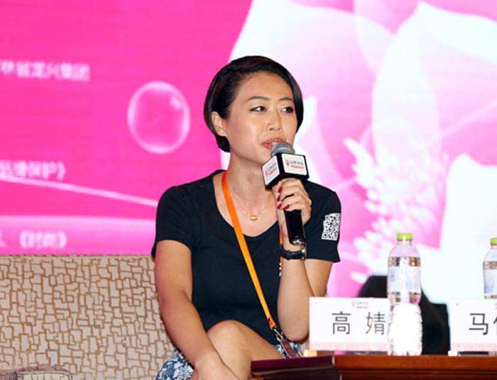 Гао Цзин (25 лет)