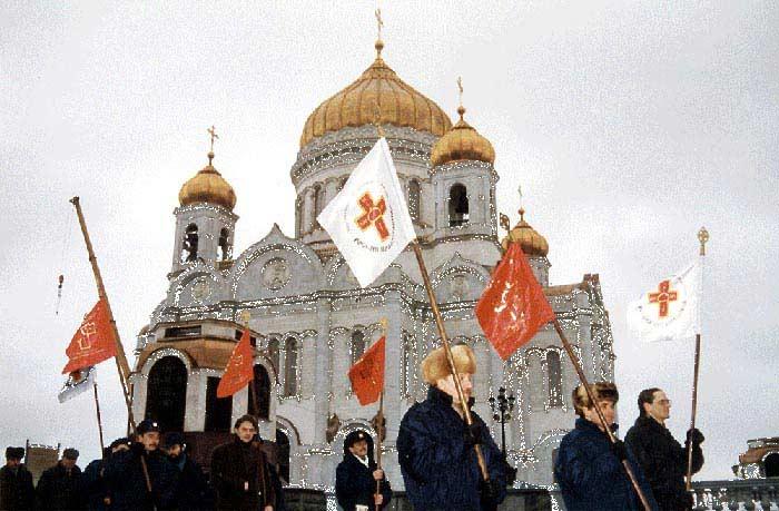 «Россия Православная»