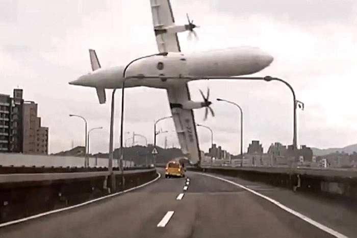 4 февраля, Тайвань, самолет ATR72