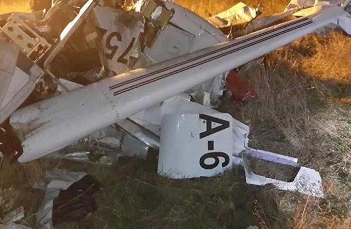 4 ноября, Крым, Cessna