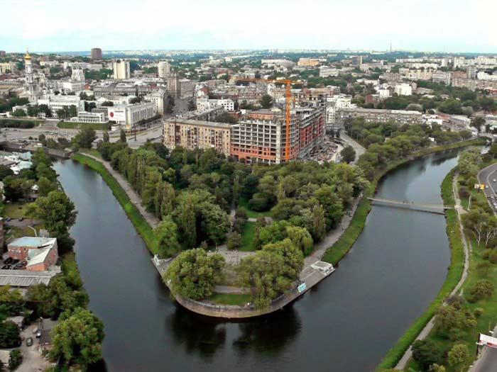 Харьков, город и река