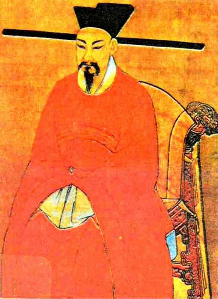 Сражение при Гуанчжоу